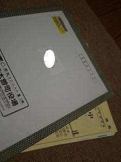 PC199710.jpg