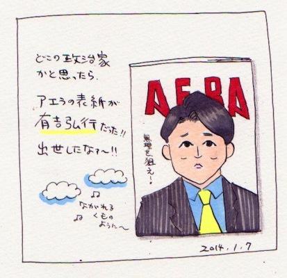 0107ariyoshi.jpg