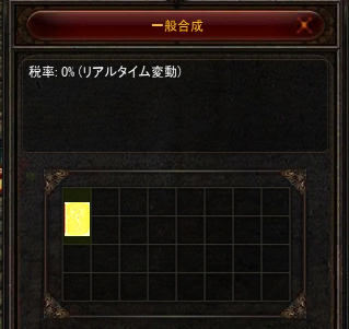 +13_20130629111024.jpg