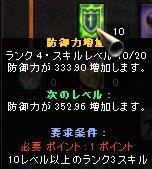 Screen(06_05-15_02)-0000.jpg