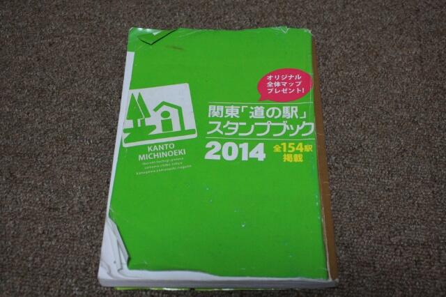 20141113214208f19.jpg