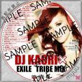 DJ KAORI EXILE TRIBE MIX サンプル