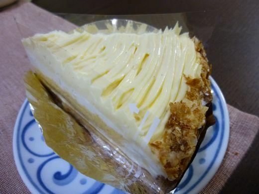 Wチーズのタルト