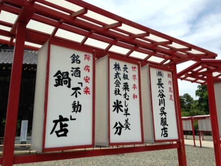開山2__
