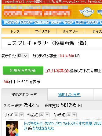 20140121_1.jpg