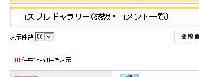 20140121_2.jpg