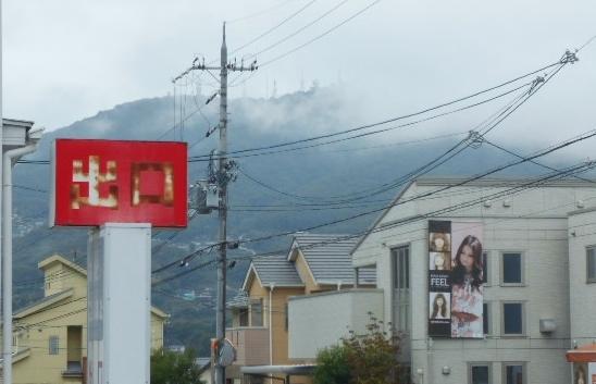 生駒山の雲海