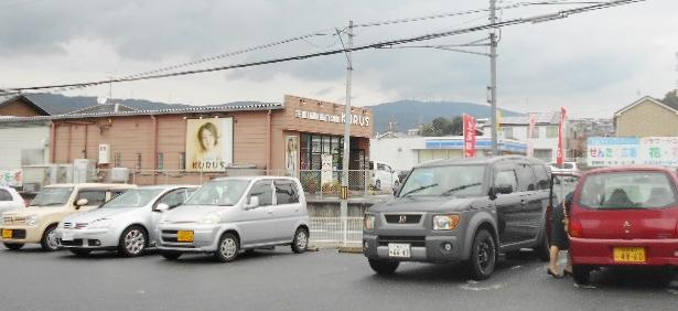 平群からの生駒山①