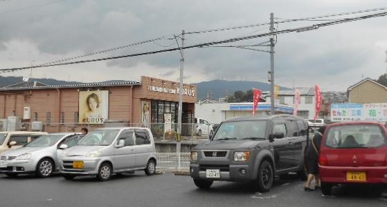 平群からの生駒山②