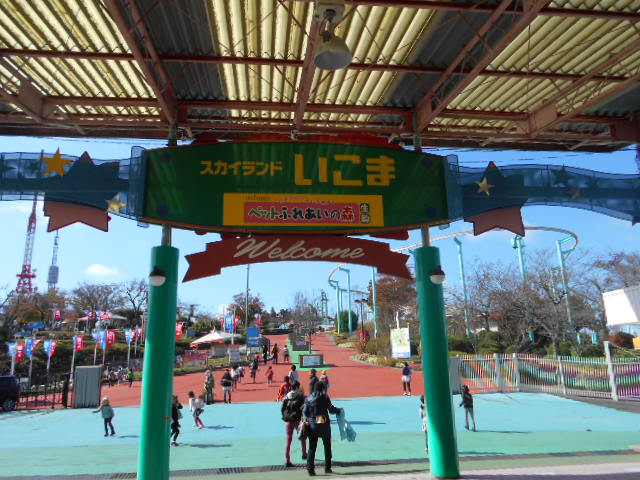 遊園地入口