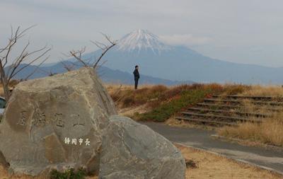 PC1天橋立の世界遺産富士