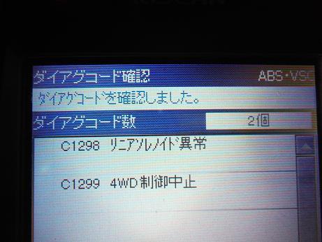 DSCF3903.jpg