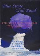 2014 DEC 大塚 - コピー