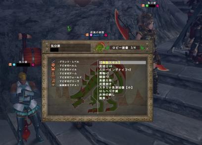 アビオHS剣士3