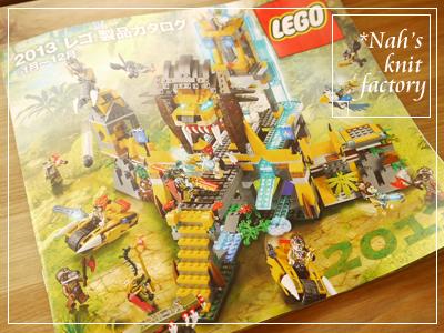 LEGOFriendsPromotionalSet01.jpg