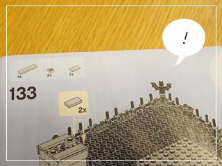 LEGOHauntedHouse41.jpg