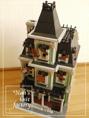 LEGOHauntedHouse60.jpg