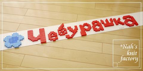 LEGOLogo01.jpg