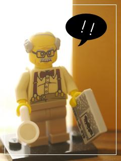 LEGOMinifigSeries10-10.jpg