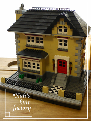 LEGOModelTownHouse01.jpg