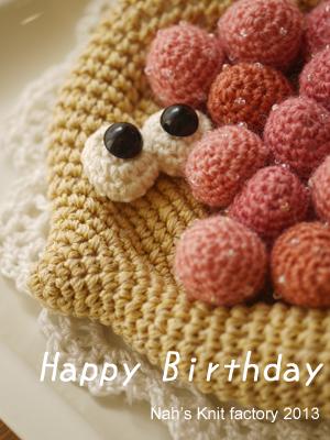 birthday2013-02.jpg