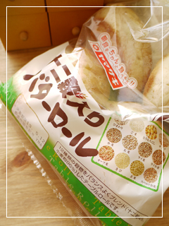 cerealsBread01.jpg