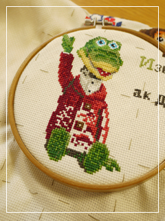 chebCrossStitch75.jpg