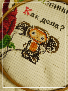 chebCrossStitch78.jpg