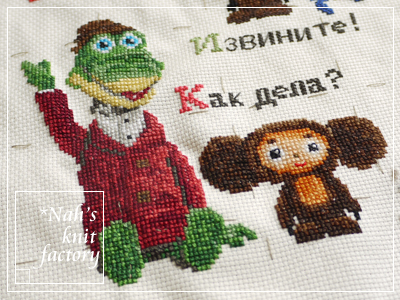 chebCrossStitch79.jpg