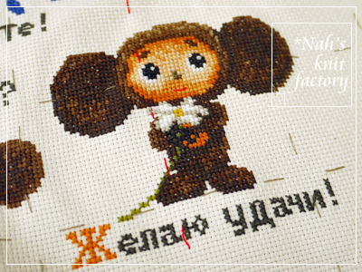 chebCrossStitch85.jpg
