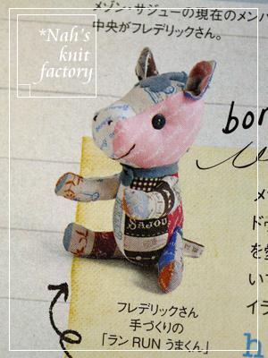 couturier2013-03.jpg