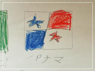 flagQuiz05.jpg
