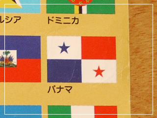 flagQuiz06.jpg