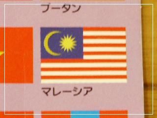 flagQuiz08.jpg