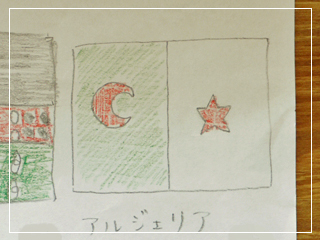 flagQuiz09.jpg