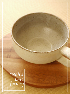 soupCup01.jpg