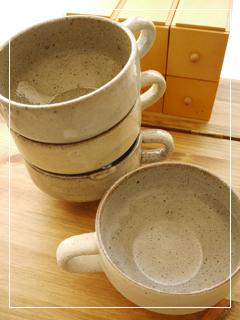 soupCup02.jpg