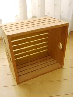 toroBox21.jpg