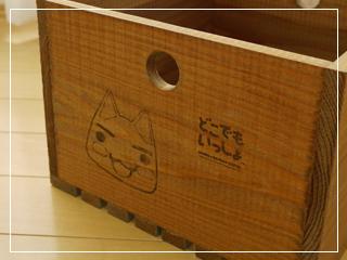 toroBox25.jpg