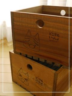toroBox29.jpg
