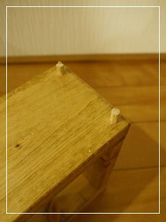 toroBox34.jpg