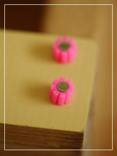 toroBox36.jpg