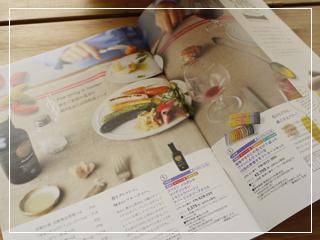 vegetableSausage04.jpg