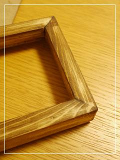 woodTray04.jpg