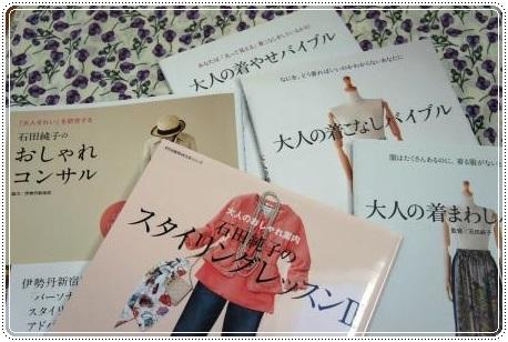 石田純子さんの本