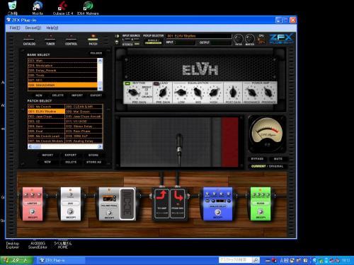 ZFX画像2_convert_20130528181833