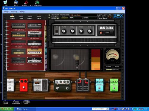 ZFX画像1_convert_20130830201902