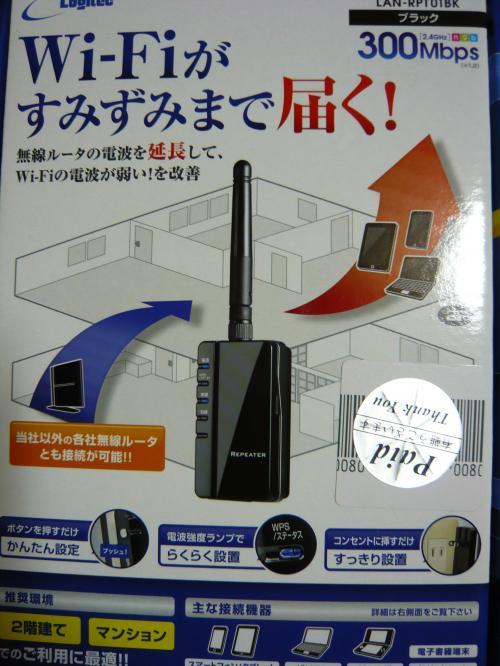 P1000555_convert_20130707231552.jpg