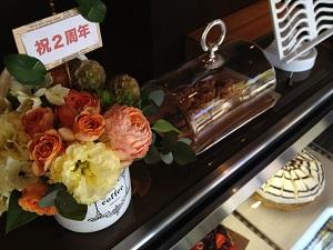 美里ちゃんの花(2周年)