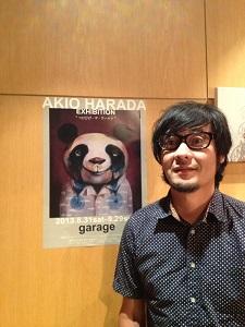 Akio Haradaザ・ワールド